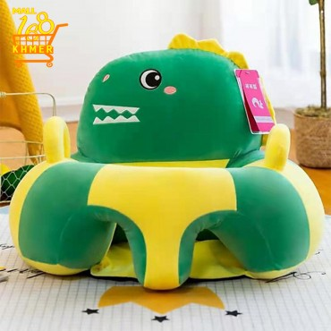 Baby sofa for learning to sit