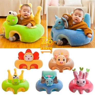 Cute animal-shaped exercise chair for babies